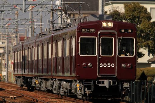 2014_01_29_saitou_daiki001.jpg