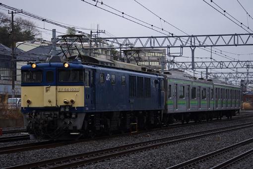2014_02_04_saitou_jyunichi001.jpg