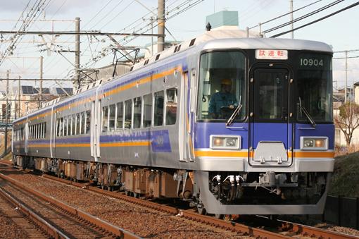 2014_02_05_hirai_hikaru001.jpg