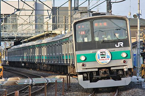 2014_02_07_sano_yuusuke001.jpg