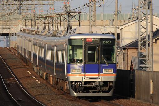 2014_02_09_doi_hiroyuki001.jpg