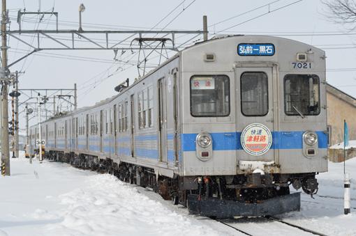 2014_02_10_kanagami_tsutomu001.jpg