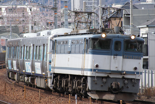 2014_02_13_harukaze_naoki001.jpg