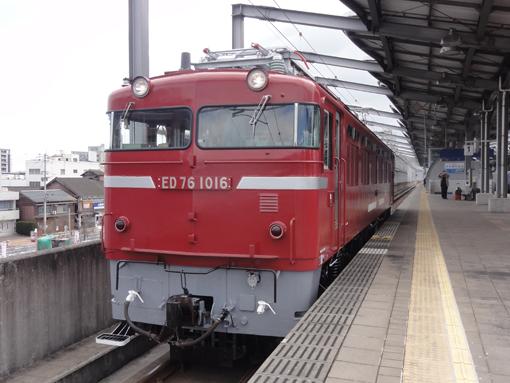 2014_02_15_fujii_taisei001.jpg