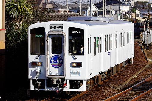 2014_02_22_igarashi_kouichi002.jpg