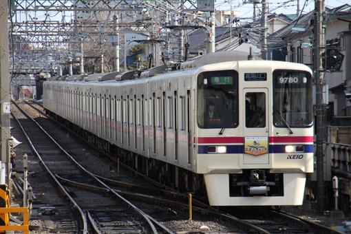 2014_02_22_sakiyama_kiichirou001.jpg