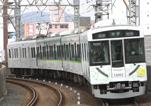 2014_02_22_wada_naoto001.jpg