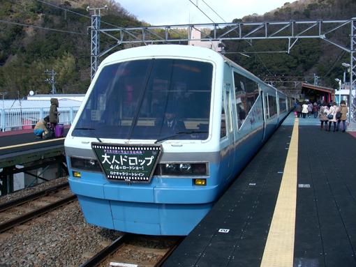 2014_02_23_fukuda_satoshi001.jpg