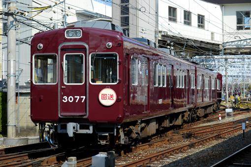 2014_02_24_nakatsuka_sakuyoshi001.jpg