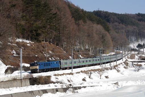 2014_02_26_kouyama_naoki001.jpg