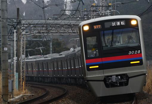 2014_02_27_sekine_yuuto001.jpg