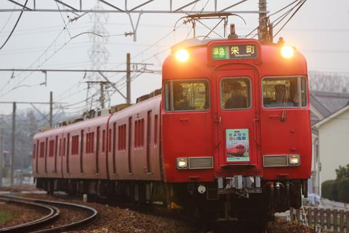 2014_03_01_ugai_teruyuki001.jpg