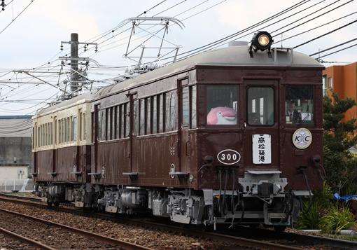 2014_03_06_tooya_hikari001.jpg