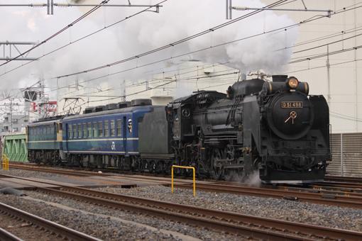 2014_03_07_fukuchi_kenji001.jpg