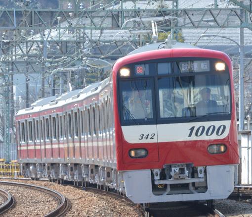 2014_03_07_yamaguchi_kouki001.jpg