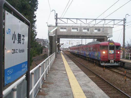 2014_03_12_miyajima_masayuki003.jpg