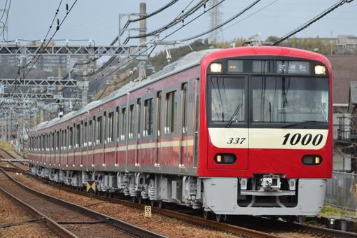 2014_03_13_minagawa_rintarou001.jpg
