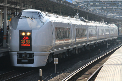 2014_03_16_amamoto_tsubasa001.jpg