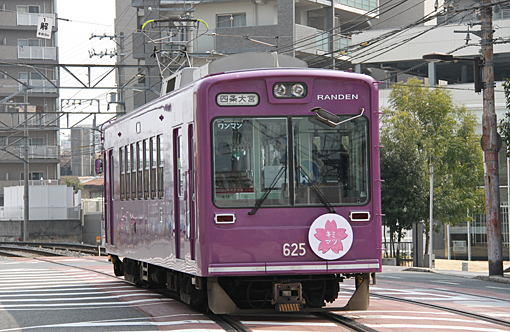 2014_03_16_sano_tooru001.jpg