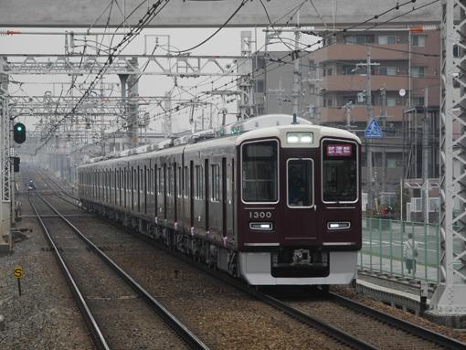 2014_03_18_inoue_ryouichi001.jpg