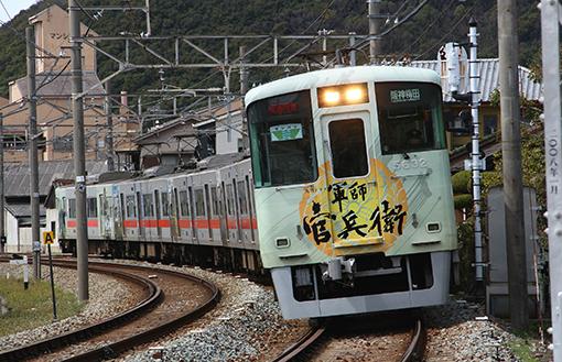2014_03_21_hiromura_norihiko_002.jpg