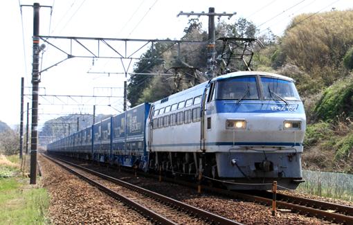 2014_03_28_ootani_masahiro001.jpg