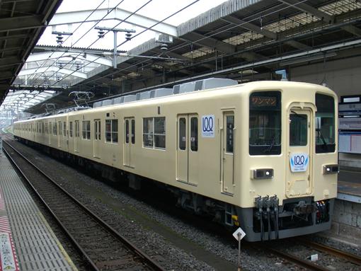 2014_03_30_fukuda_satoshi002.jpg