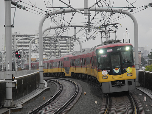2014_03_30_inoue_ryouichi001.jpg