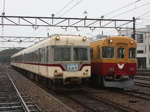 2014_03_30_ooshima_tetsuya001.jpg