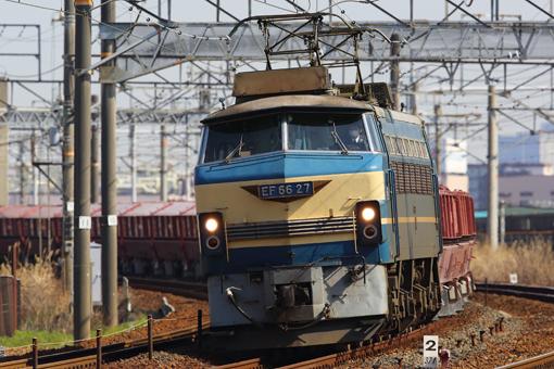 2014_04_01_ugai_teruyuki001.jpg