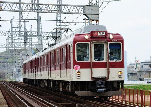 2014_04_05_matsuda_norihiko001.jpg