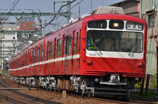 2014_04_09_nagashima_masaki001.jpg