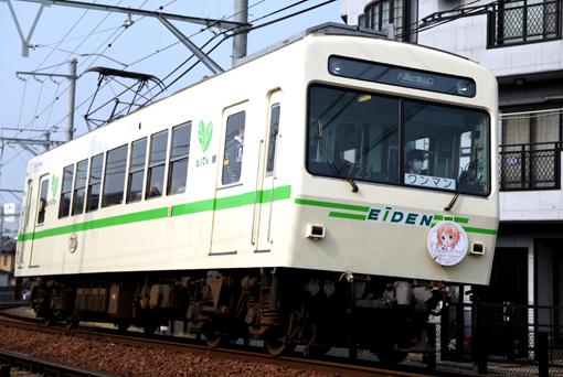 2014_04_17_sano_tooru001.jpg