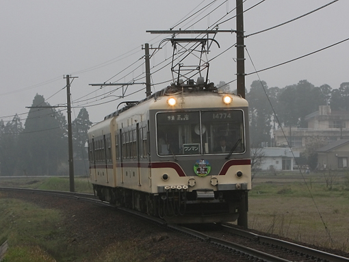 2014_04_18_ooshima_tetsuya001.jpg