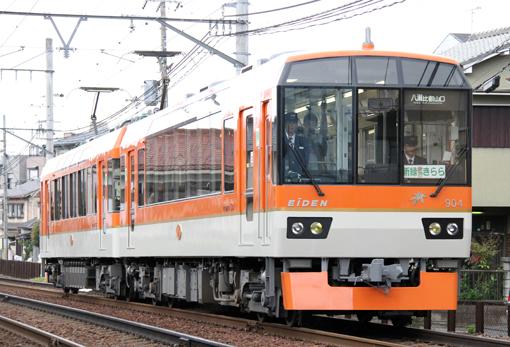 2014_04_20_sano_tooru001.jpg