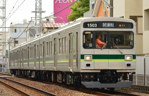 2014_04_21_tanaka_syouki001.jpg