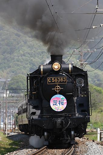 2014_04_26_nakaigawa_hideaki001.jpg