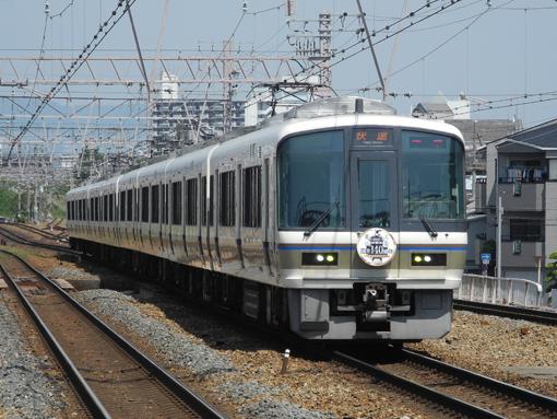 2014_05_11_inoue_ryouichi001.jpg