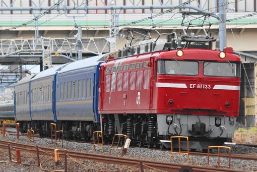 2014_05_12_nakai_kento001.jpg
