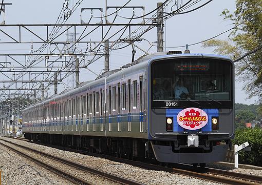 2014_05_24_ebisawa_eiichi001.jpg