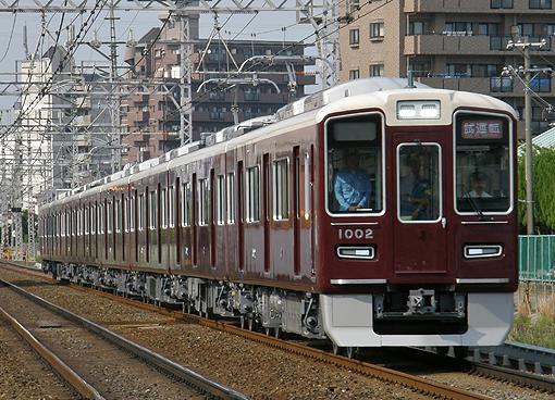 2014_06_16_funadera_ryouki001.jpg
