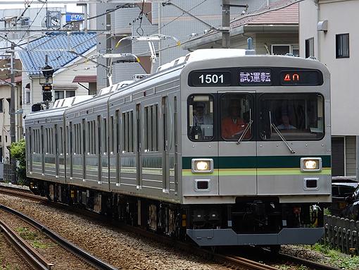 2014_07_01_katou_hiroki001.jpg