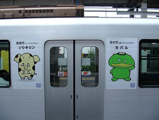 2014_07_06_fukuda_satoshi003.jpg