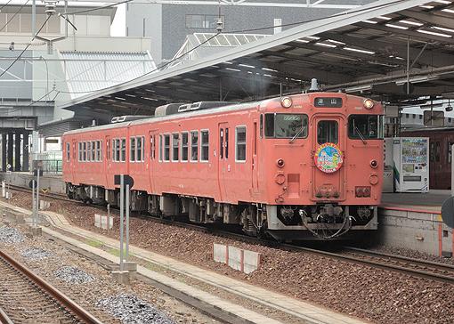 2014_07_06_tanaka_eizou001.jpg
