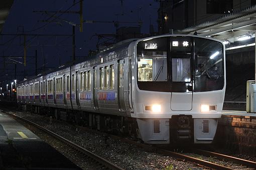 2014_07_11_yoshikane_ryou001.jpg