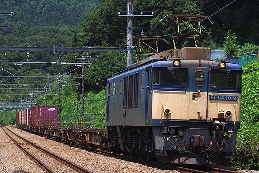 2014_07_15_ishidou_hirotomo001.jpg