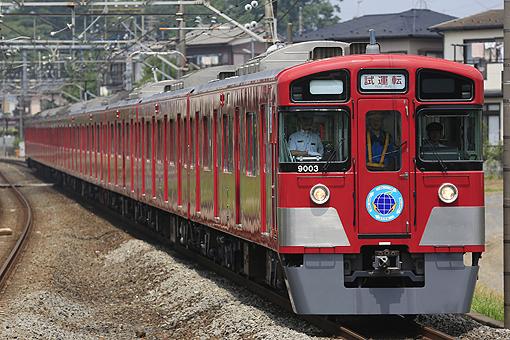 2014_07_16_hassegawa_tomonori001.jpg