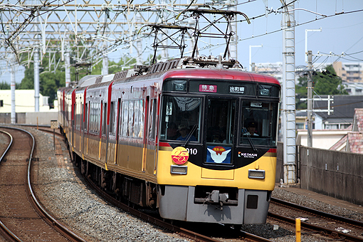 2014_07_21_sano_tooru002.jpg