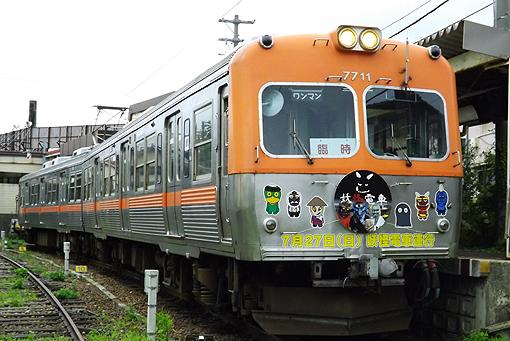 2014_07_27_miyajima_masayuki002.jpg
