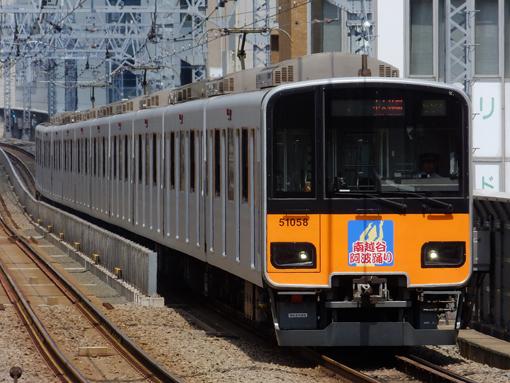 2014_07_28_katou_hiroki001.jpg